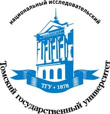 Национальный исследовательский Томский государственный университет приглашает учеников 8–11 классов в Интернет-лицей