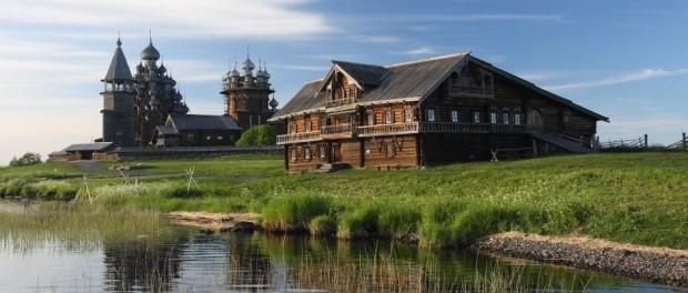 XVI Российско-Финляндский культурный форум «Культура в меняющемся мире»