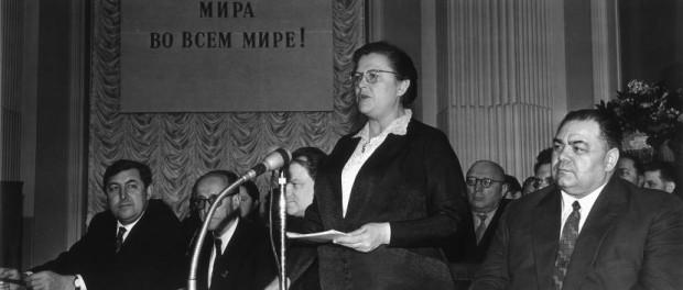 Союз советских обществ дружбы и культурной связи с зарубежными странами
