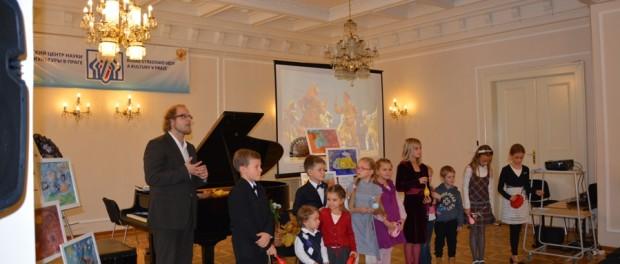 Концерт «Классика детям» в РЦНК в Праге
