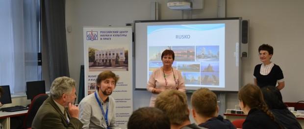 Презентация представительства Россотрудничества  в Западно-чешском университете