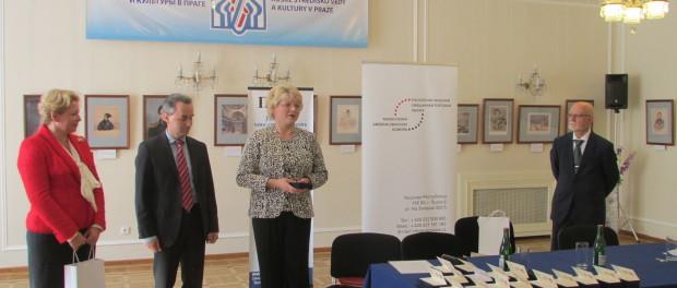Презентация книги «Российско-чешские торговые отношения»  в РЦНК в Праге