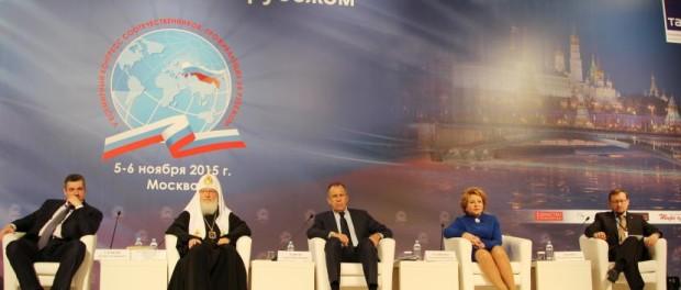 Любовь Глебова: «Российские соотечественники – это главная сила и форпост России»