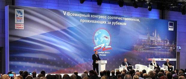 Na celosvětovém kongresu krajanů prezident Ruska Vladimir Putin vyzval k tomu, aby byly více využity současné humanitární technologie