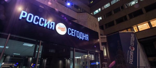 Россотрудничество и МИА «Россия сегодня» запустили информационный проект, посвященный 90-летию Агентства