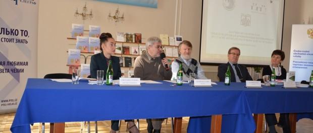 Международная конференция переводчиков русской литературы в РЦНК в Праге