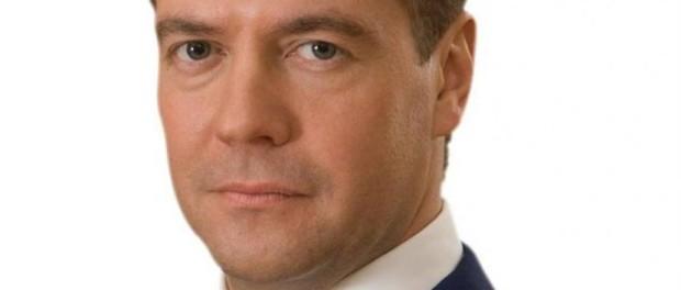 Премьер-министр России Дмитрий Медведев: «Главная задача Россотрудничества – расширить круг партнеров и друзей России на всех континентах»