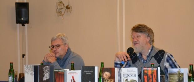 День выпускников российских (советских) вузов в РЦНК в Праге