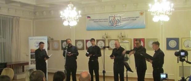 «Чайковский – Гала» в РЦНК в Праге