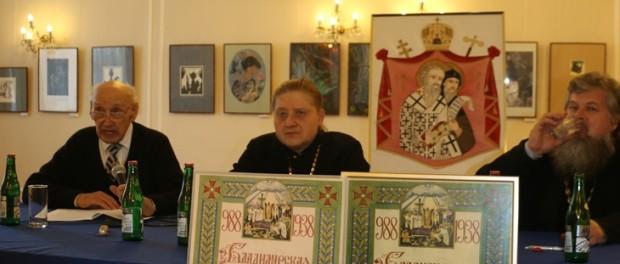 Kulatý stůl věnovaný 120. výročí narození archimandrity Isaakije (Vinogradova) v RSVK v Praze