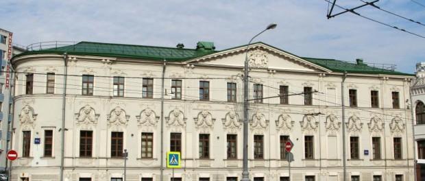 Здание Россотрудничества — дом князя Алексея Шаховского