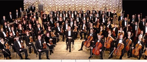 День Большого симфонического оркестра имени П.И.Чайковского на чешском радио