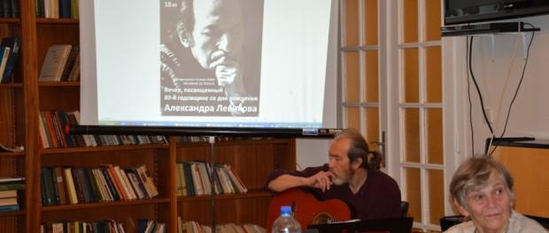 Večer věnovaný památce novináře Alexandra Agranoviče v RSVK v Praze