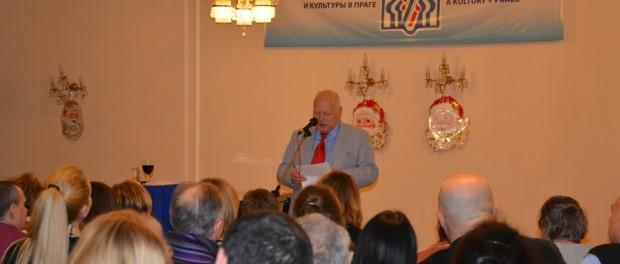 Вечер «Смехотерапия» писателя Сергея Левицкого в РЦНК в Праге