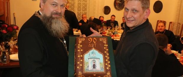 Конференция, посвящённая 90-летию Храму Успения Пресвятой Богородицы в Праге
