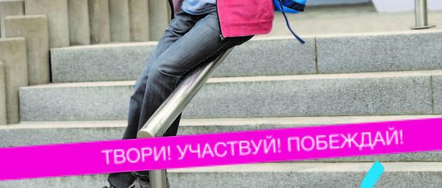 XI Международный художественный конкурс «Арт Город»