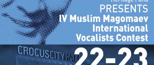 IV Международный конкурс вокалистов имени И.Магомаева