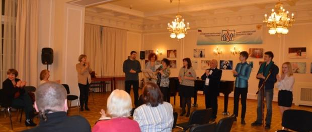 Вечер творческого объединения «Мир искусства» из цикла «Кофейный дивертисмент» в РЦНК в Праге