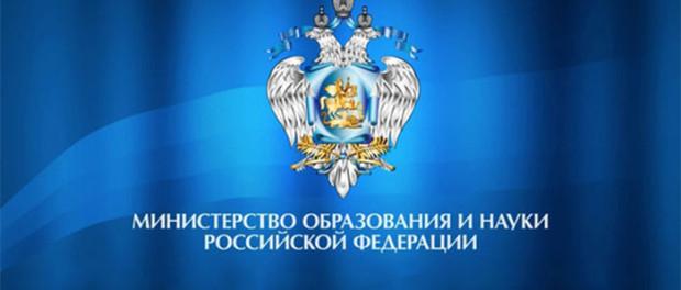 Сводные данные о планируемых в России и странах СНГ международных  конгрессно-выставочных мероприятиях в области образования, науки и  инноваций на 2016 год.