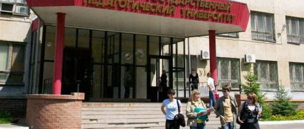 Летние школы Омского государственного педагогического университета