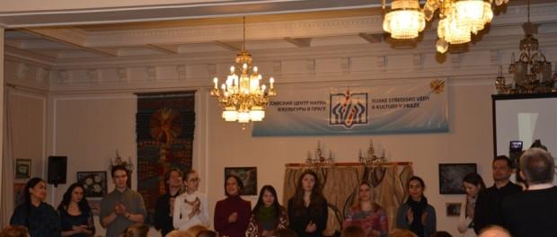 Открытие IV Международного конкурса молодых вокалистов «Vissi D'Arte» в РЦНК в Праге