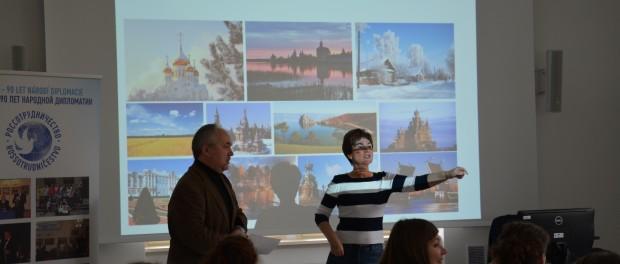 Prezentace ruského  vysokoškolského vzdělání  na Masarykově univerzitě v Brně
