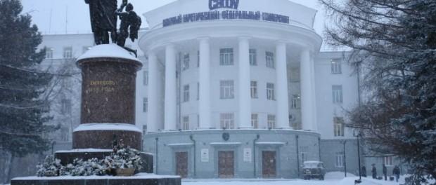 Nabídka studia na Severní arktické federální univerzitě M.V.Lomonosova