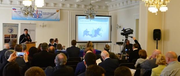 Семинар «Российские инновации» в РЦНК в Праге