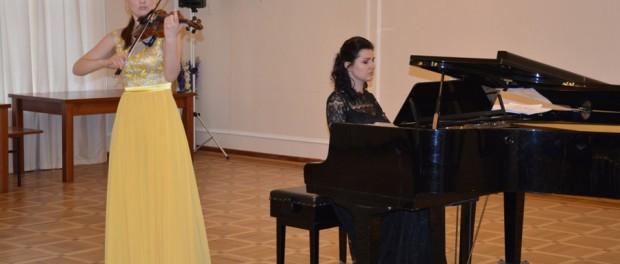 Концерт в РЦНК в Праге, посвященный 125-летию Сергея Прокофьева