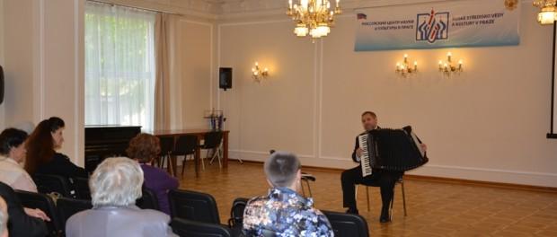 «Золотой аккордеон России» на площадке РЦНК в Праге