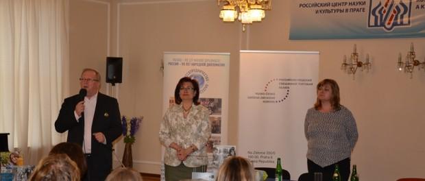 Презентация третьей части учебника русского языка «Классные друзья» в Чехии