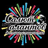 Автономная Некоммерческая Организация «Творческое Объединение «Салют Талантов» приглашает на концерт детского и юношеского творчества «Очарование Богемии»!