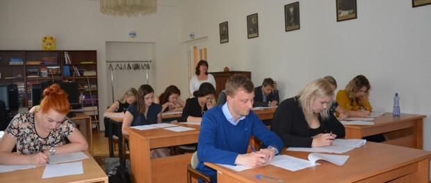 Государственное тестирование по русскому языку как иностранному в РЦНК в Праге