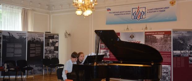 Концерт юных исполнителей «Музыка без границ» в РЦНК в Праге