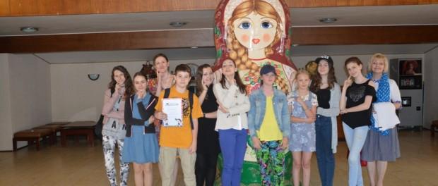 Jednotný dětský mezinárodní diktát v RSVK v Praze