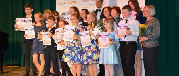 VII Международный фестиваль-конкурс «Очарование Богемии» в РЦНК в Праге