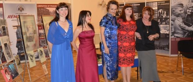 Презентация поэтического сборника «Четыре измерения любви» в РЦНК в Праге