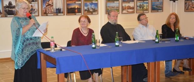Конференция памяти Иеронима Пражского в РЦНК в Праге