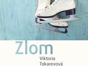 Tokarevova--Viktoria-_2016-1907