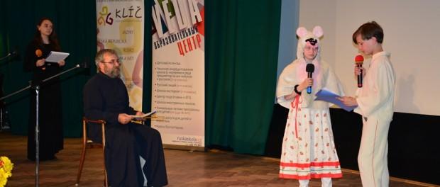Фестиваль русскоязычных школ Чехии «Лукоморье -2016» в РЦНК в Праге