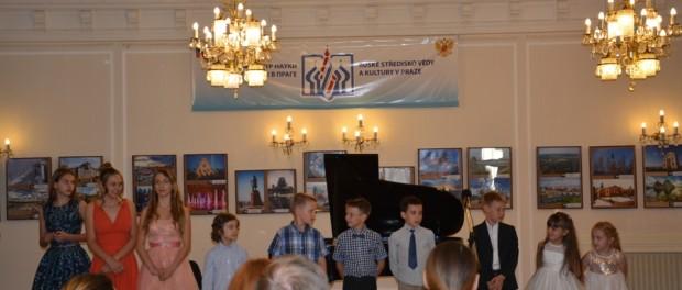 Koncert žáků dětské hudební školy Natalie Gudimenkové v RSVK v Praze