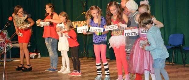 Премьера детского спектакля «Вредные советы» на сцене РЦНК в Праге