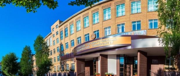 Ухтинский государственный технический университет (УГТУ) предлагает программы для иностранных студентов