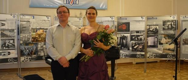 Концерт чешской певицы Иваны Милек Бродской в РЦНК в Праге