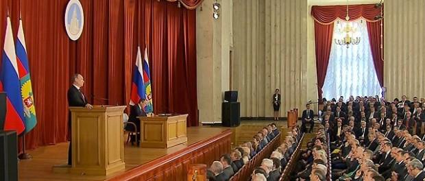 Совещание послов и постоянных представителей Российской Федерации