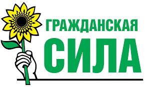 grazhdanskaja_sila