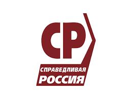 spravedlivaja_rossija