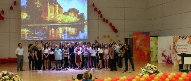 Чешские школьники посетили Калининградскую область