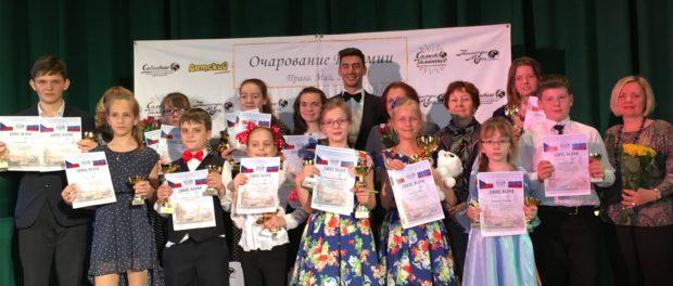 Международные фестивали-конкурсы «Очарование Богемии»