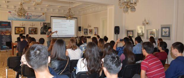 Встреча с абитуриентами и студентами-первокурсниками чешских вузов из Казахстана в РЦНК в Праге